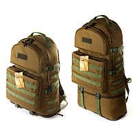 Тактический туристический супер-крепкий рюкзак 40-60 литров койот. Армия, рыбалка, спорт, туризм