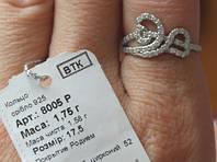 Каблучка срібна кольцо серебрянное 8005 родированное