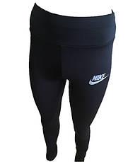 Лосины спортивные Nike, фото 3