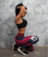 Спортивные лосины (леггинсы) женские Winner Athletics G-160  wide strips, фото 1
