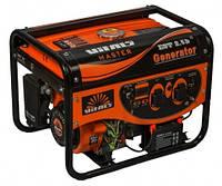 Генератор бензиновый Vitals Master EST 2.5b ( 2,5 кВт)