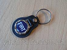 Брелок кожзам округлый Fiat логотип эмблема Фиат синий автомобильный на авто ключи комбинированный