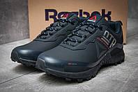 Кроссовки мужские Reebok  H2o Drain, темно-синие (реплика), фото 1