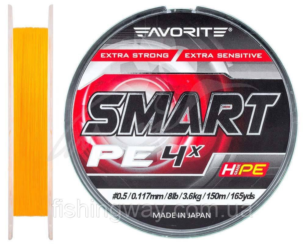 Шнур Favorite Smart PE 4*150m (оранж.) #0.5/0.117м 8LB 3.6кг