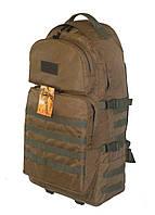 Тактический армейский туристический супер-крепкий рюкзак 60 литров Койот. Армия,охота, спорт, туризм, рыбалка