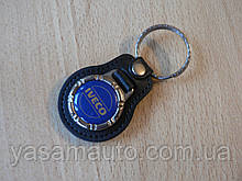 Брелок кожзам округлый Iveco логотип эмблема Ивеко автомобильный на авто ключи комбинированный