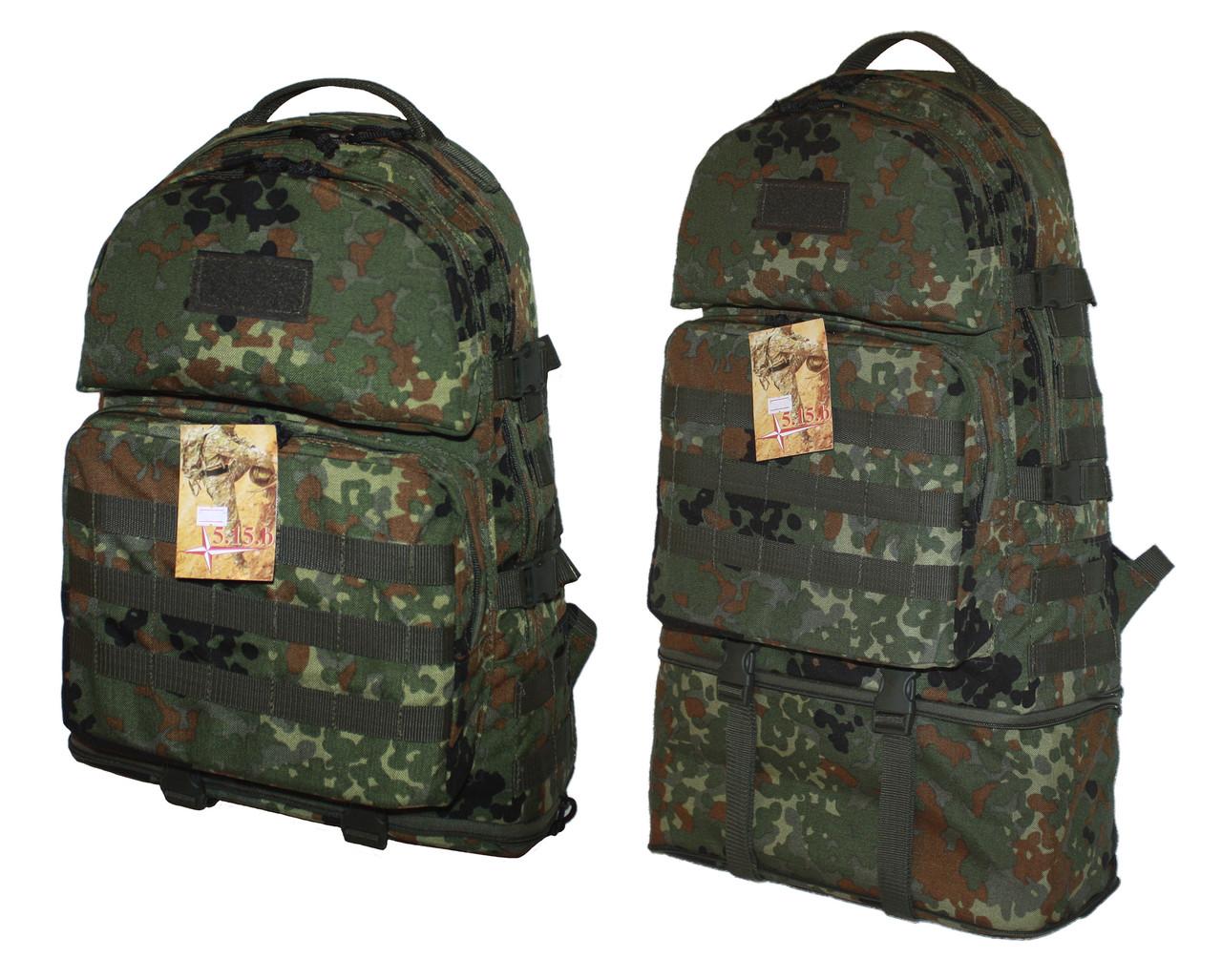 Тактичний туристичний супер-міцний рюкзак Трансформер 40-60 л. Флектарн Flektarn 161/32 1200 ден