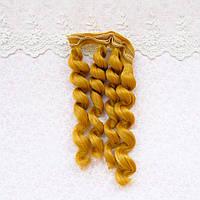 Волосы для кукол кудри в трессах, золотая горчица - 15 см