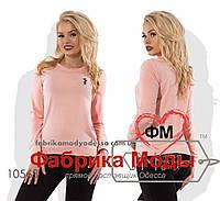 Стильная кофточка свитер свитшот Прямой поставщик Фабрика моды Украина Производитель Одесса р.S,M,L