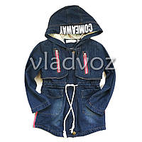 Детская джинсовая куртка для девочки 9-10 лет