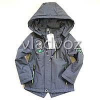 Детская демисезонная куртка ветровка на мальчика серая 2-3 года