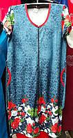 Женский халат больших размеров с цветочным принтом