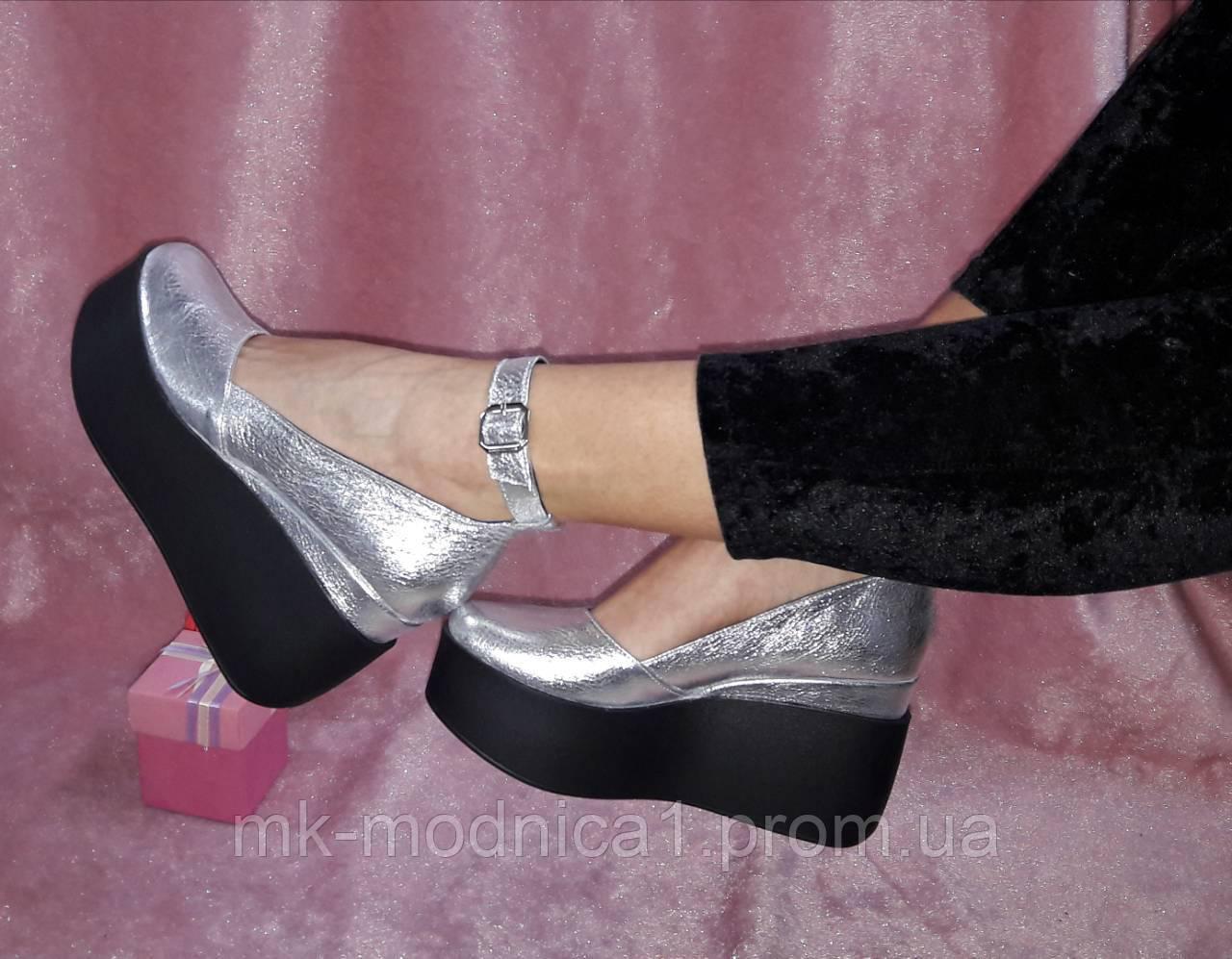 Туфли Кожа серебро  с застежкой
