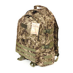 Тактический походный супер-крепкий рюкзак с органайзером 40 литров пиксель. Армия, спорт, туризм, рыбалка