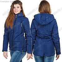 Весенняя куртка с капюшоном для женщин синего цвета  42-50рр