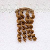 Волосы для кукол кудри в трессах, золотистый русый - 15 см