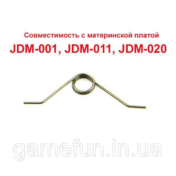 PS4 пружинка для джойстик Dualshock 4 (JDM-001, JDM-011, JDM-020)