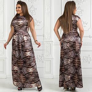Длинное леопардовое платье батал