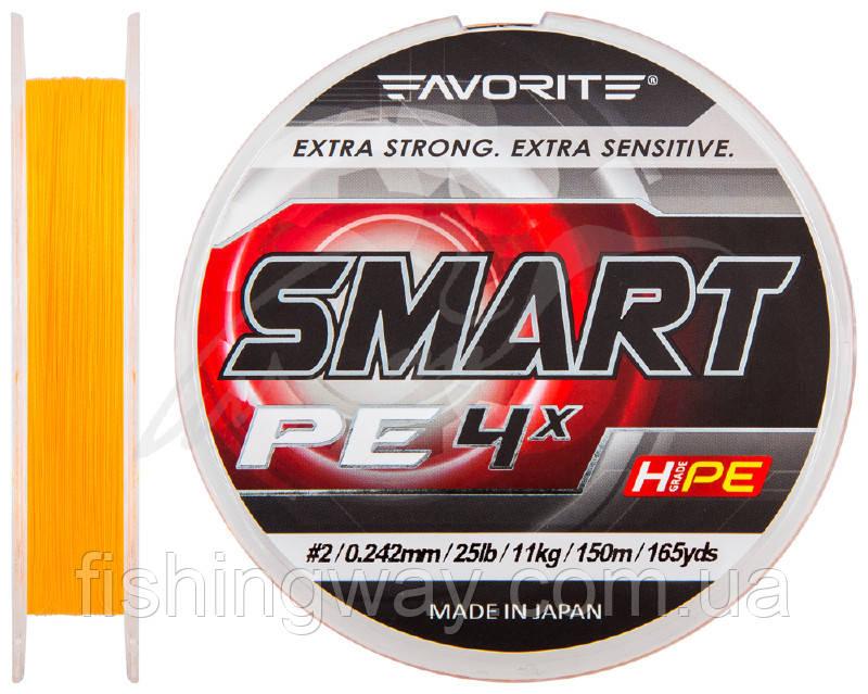 Шнур Favorite Smart PE 4*150m (оранж.) #2.0/0.242мм 25LB 11кг