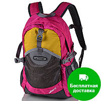 a3732b920d6b Школьный портфель в Украине. Сравнить цены, купить потребительские ...