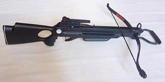 Удобный и практичный арбалет для охоты Man Kung MK-150A3BR