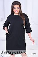 Оригинальное платье для полных черное