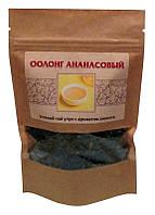 Чай Оолонг ананасовый 100 гр