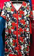 Халат женский с цветочным принтом большого размера
