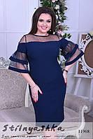 Красивое платье для полных Воланы синее