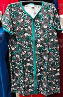 Женские халаты больших размеров в ассортименте