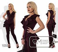 Стильный брючный костюм с кофточкой без рукавов Фабрика Моды Украина прямой поставщик р.S,M,L