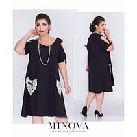 Платье женское большого размера А-силуэта+кружевные карманы в виде сердца MNV-1195 черный