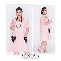 Платье женское большого размера А-силуэта+кружевные карманы в виде сердца MNV-1195 пудра