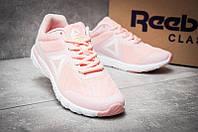 Кросівки жіночі Reebok Harmony Racer, рожеві (сітка, текстиль). 36-41