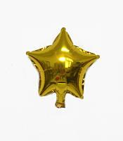 """Шар воздушный Звезда 10"""" золото"""
