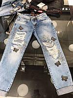 Драные Джинсы женские Жемчуг Бренд  Euro fashion (30)