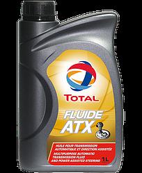 TOTAL FLUIDE ATX 20л