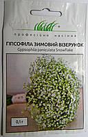 Семена цветов Гипсофила Зимний узор 0,1 гр