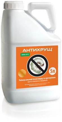 Інсектицид Антихрущ КС Укравіт, фото 2
