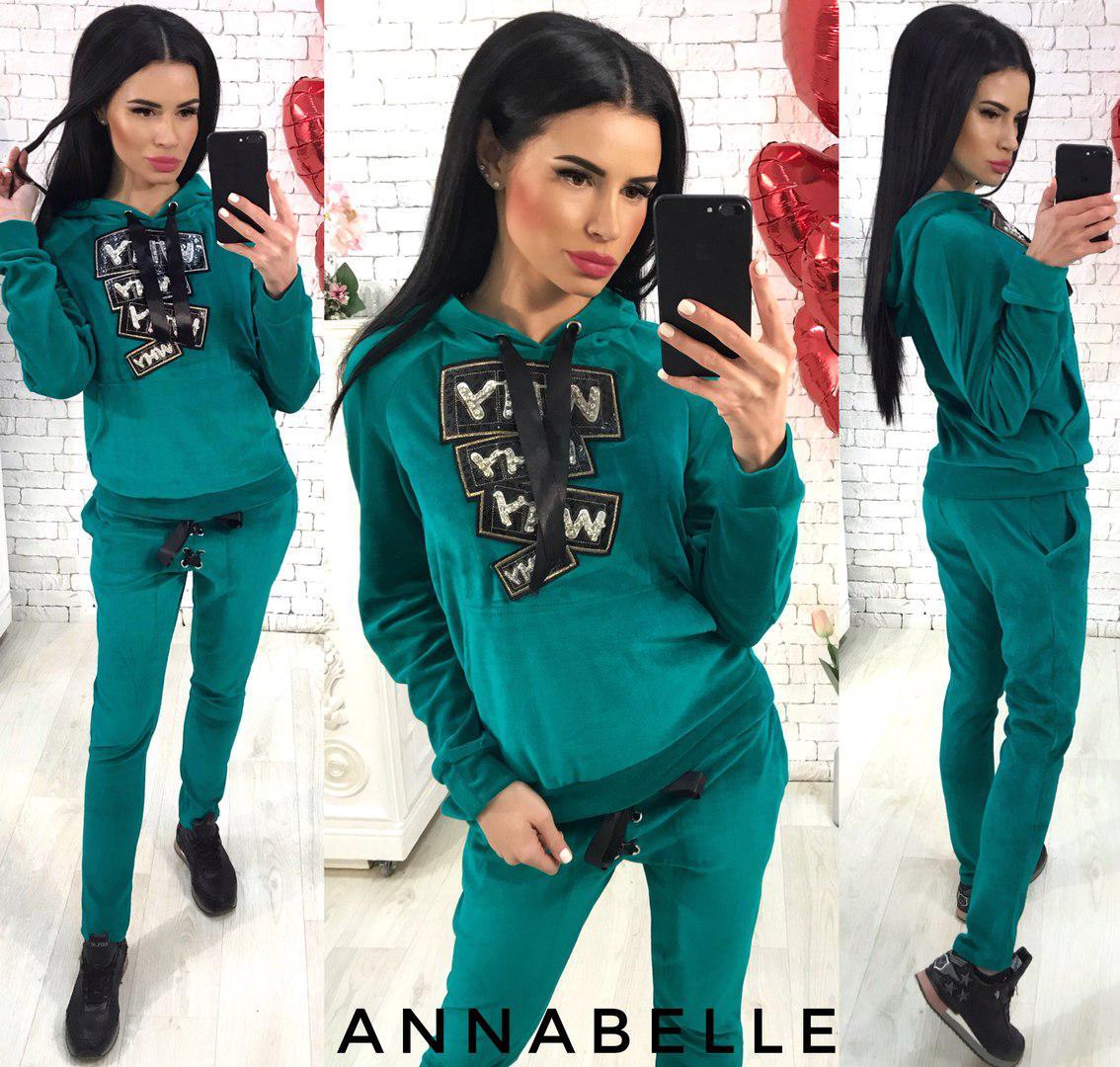 0d089ff6 Купить Женский велюровый костюм мод.1147 в магазине «Аlion» - 738313243