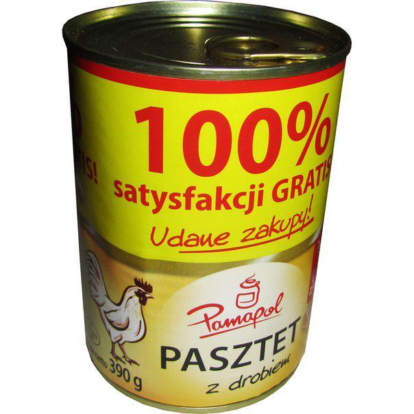 Pamapol Pasztet Z Drobiem паштет курячий 390 гр.