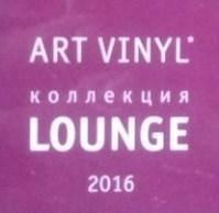 Виниловая пвх плитка tarkett lounge