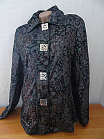 Куртка женская синего цвета