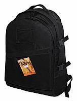 Тактический походный крепкий рюкзак c органайзером 40 л чёрный, БЕЗ MOLLE. Армия, охота, рыбалка, спорт