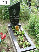 Детский памятник парус с срезом из гранита