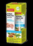 Крем-масло для рук Экспресс-увлажнение с маслом миндаля, соком алоэ вера и экстрактом зеленого чая