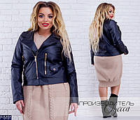 Куртка женская больших размеров 48-56