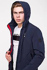 Спортивная повседневная мужская куртка MALIDINU MC-18316, фото 3