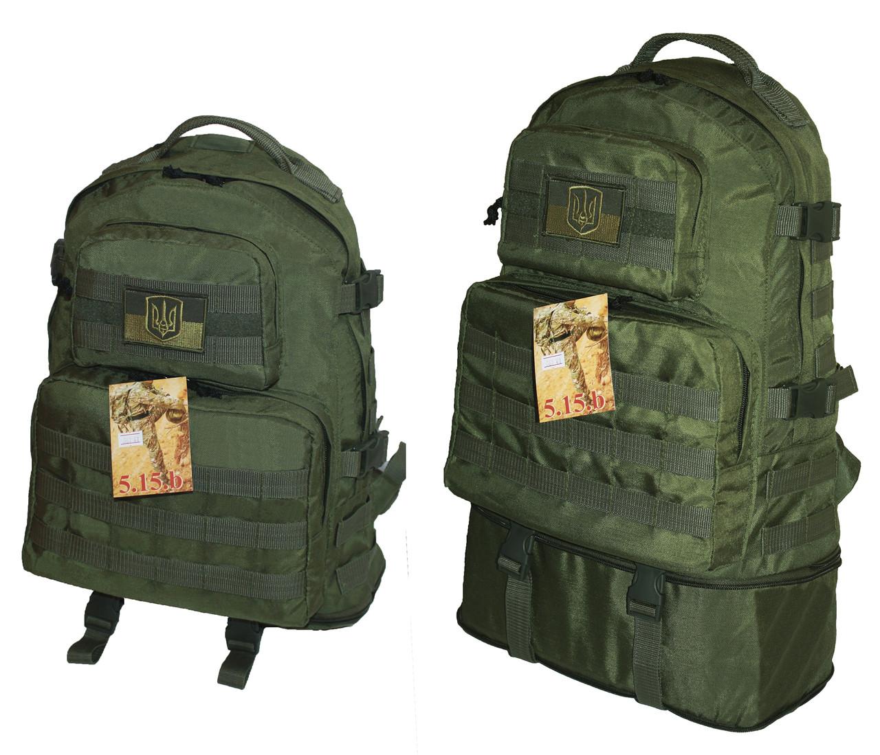 Фото medical рюкзак на липучках рюкзаки yellowstone фото