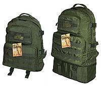 Тактический туристический супер-крепкий рюкзак трансформер 30-45 литров Олива. Армия, рыбалка, спорт, туризм.